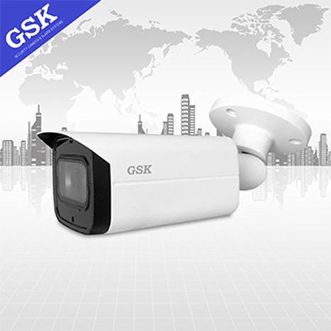 Camera thân cố định hồng ngoại GSK-SP7980F-FHD