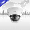 Camera thân cố định hồng ngoại GSK-SP6880Z-FHD