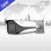 Camera thân cố định hồng ngoại GSK-SP7980Z-FHD