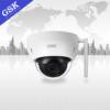 Camera network wifi hồng ngoại GSK-SP6430FW-IPC