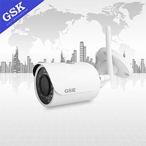 Camera network wifi hồng ngoại GSK-SP7330FW-IPC