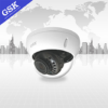 Camera network dome hồng ngoại GSK-SP6420D-IPC