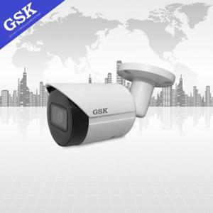 Camera network thân hồng ngoại GSK-SP7350F-IPC