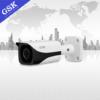 Camera network thân hồng ngoại GSK-SP7840F-IPC