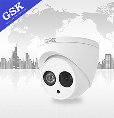 Camera ốp trần hồng ngoại GSK-SP6320F-FHD