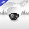 Camera ốp trần hồng ngoại GSK-SP6520VF-FHD