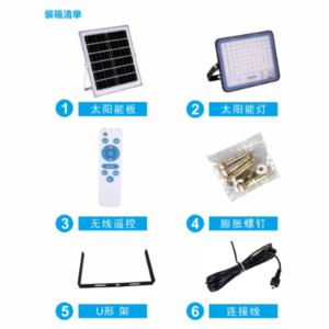 Đèn pha năng lượng mặt trời Solar Light 40W